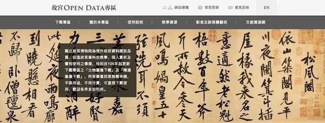 这是我见过的最全的论文指导/中外文献检索/各种科研方法课程等网站资源大整理!