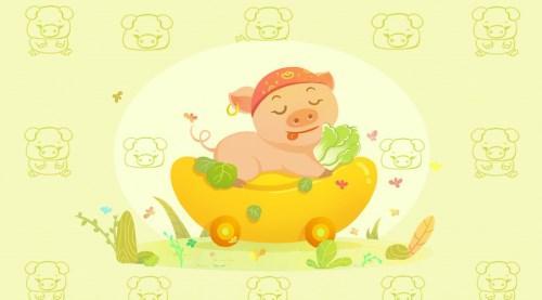 生肖猪三月出生运程(生肖猪今日运势运程)-第1张图片-天下生肖网