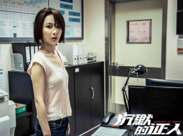 """杨紫成""""腾讯讯息星推榜""""总榜首位破亿女艺人,人气实力有现在共睹"""