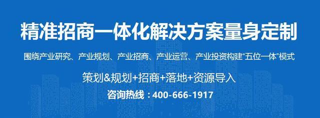2020年西安人造智能等五大新兴产业招商引资优惠政策汇总
