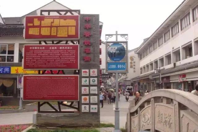 古坊馆:苏州唯一一条以婢女名来命名的古坊,美味与历史兼顾的美食街
