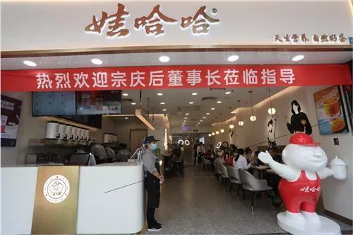 加盟娃哈哈奶茶店60万首!据说签约开店已排到10月份……