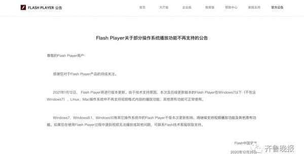 团聚了,Flash!网友集体陷入回忆:《黄金矿工》带来的甜美我还记得