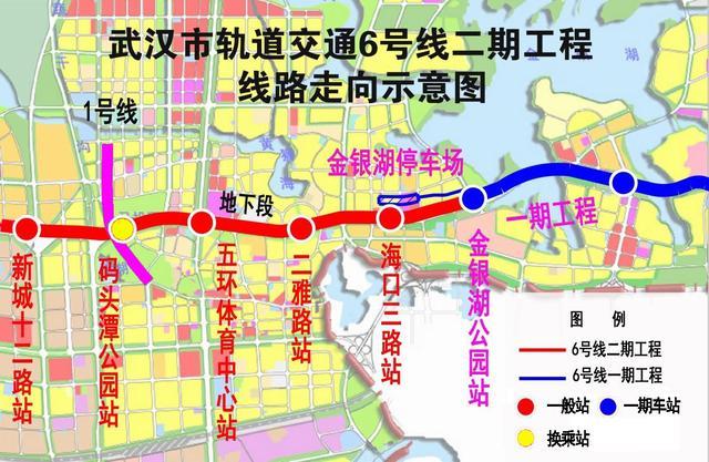 武汉地铁51个车站名请你挑挑出