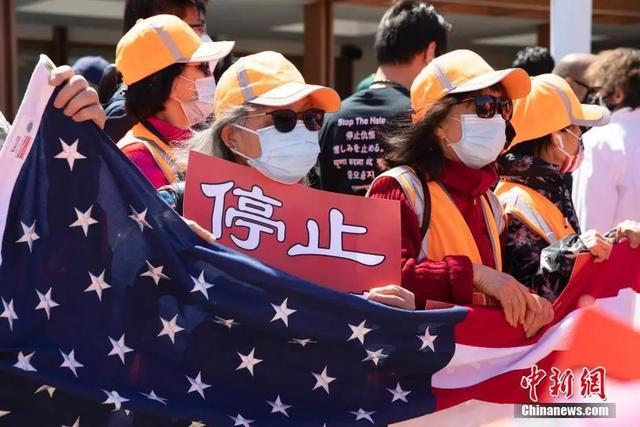 美国针对亚裔的歧视现象有多严重?这些数据真相了