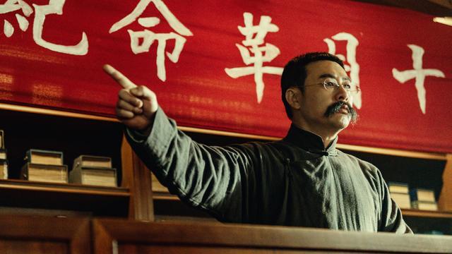 """《革命者》票房破亿,张颂文始终""""自诩""""丨揭秘"""
