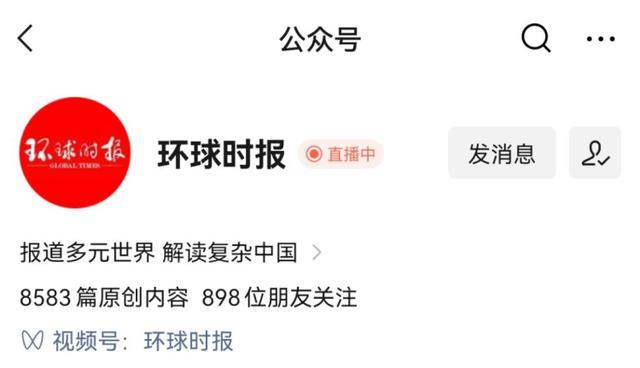 签名显示ip:中国网民联署签名超1000万!服务器遭美国IP攻击