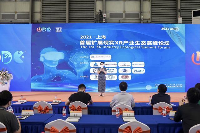 中国XR走业拐点来临:2023年有看破千亿,内容瓶颈待解