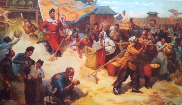 古代的粮食政策法规