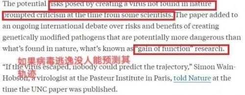 """""""病毒扩散国""""的真面现在:全世界最该被溯源的实验室在这儿"""