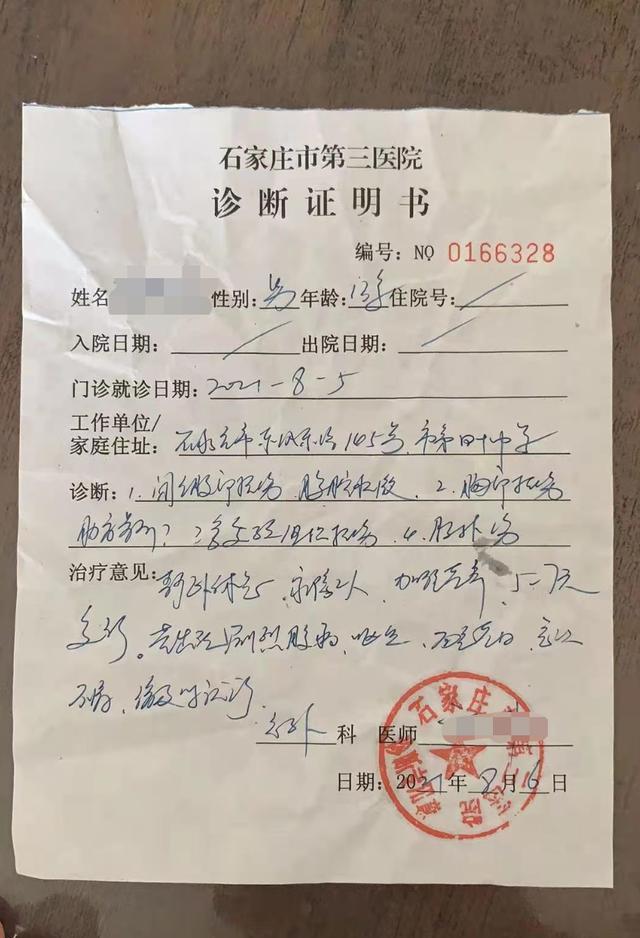 """多名孩子被暴力殴打,写纸条求救!涉事""""夏令营""""公司最新回应"""