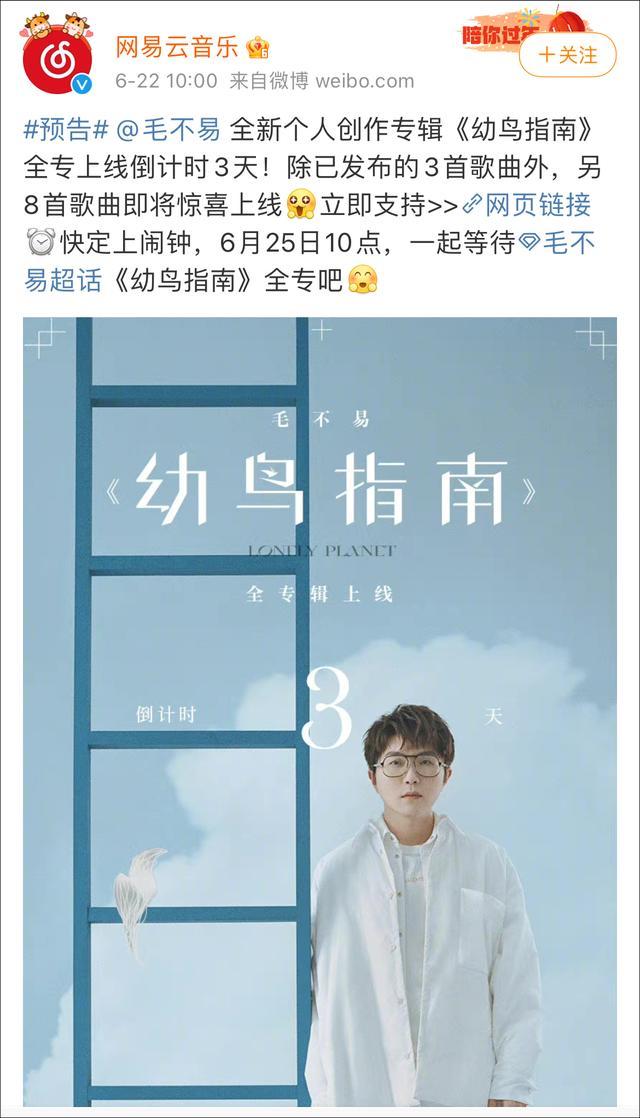 """""""贷款发歌"""",蔡徐坤并非第一人"""