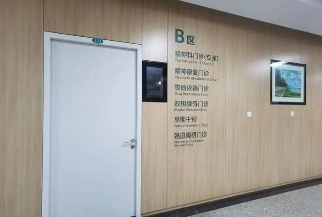 """""""我要息学!""""杭州高一女生哀乞妈妈,医生:只有你才能帮到女儿!背后究竟让人唏嘘"""