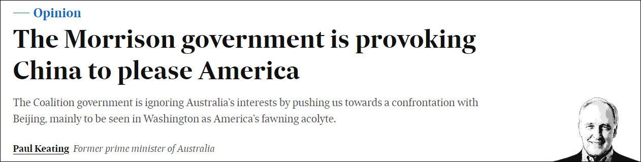 德媒:让中国受穷才能确保西方的安稳?