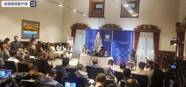 阿富汗塔利班:尚未考虑成立正式政府或举行大选