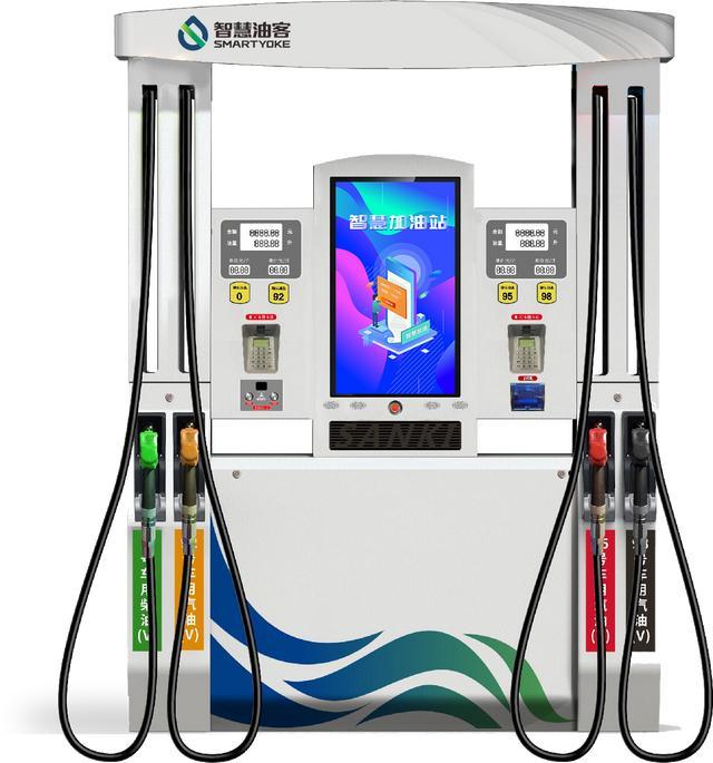 36氪独家 |「智慧油客」完成C1轮融资,加快能源零售端数字化转型