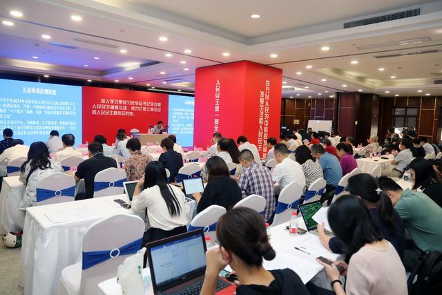上海人大全過程人民民主研習實踐基地揭牌,有這四大功能