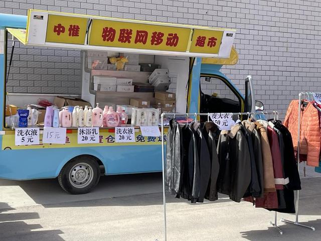 """""""浙品西进 疆果东送""""物联网车超助力村落复兴"""