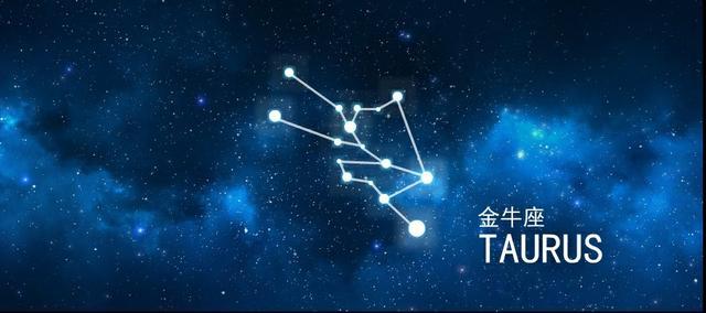 星座3运势的简单先容-第2张图片-天下生肖网