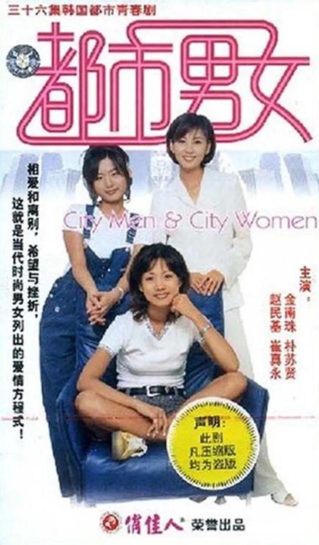 那些年,曾在中心八套海外剧场播过的31部韩剧,你还能记得几部