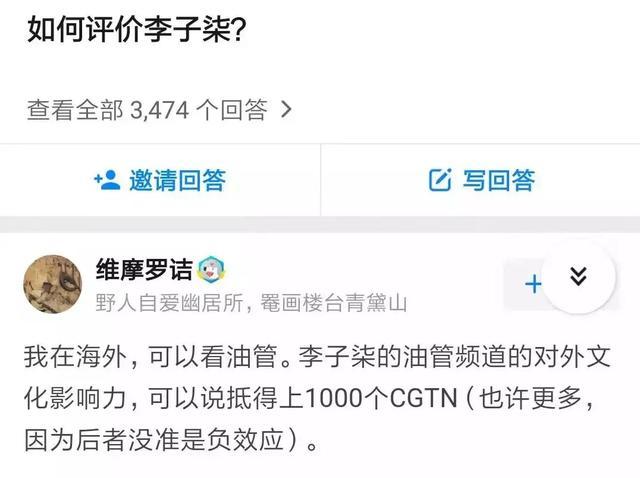 第一个在海外爆火的中国网红李子柒,却在国内被骂上热搜