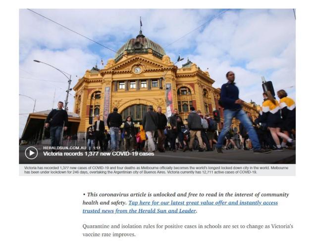 每周损失7亿澳元 墨尔本正式成全球封锁时间最久城市
