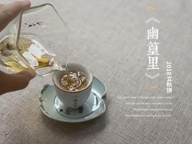 为什么提倡自己储存白茶?村姑陈给你5个理由够不够,个个是干货