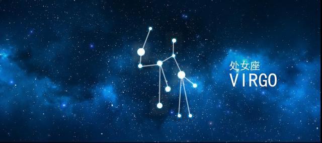 十二星座下周运势如何(十二星座今日运势查询第一星座)-第4张图片-天下生肖网
