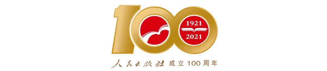 《中国共产党党内法规编制》单行本出版