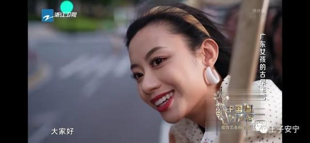 2021中国好声音(4):伍珂玥—蔓珠莎华