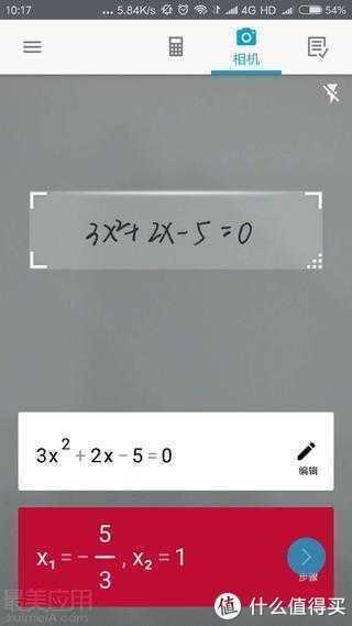 12个学习数学的网站,从3岁到数学老师都覆盖,再也不怕高数了