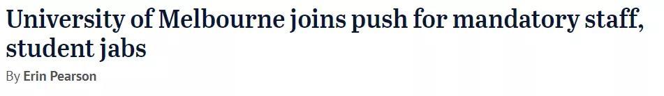 澳洲又一八大强制接种, 师生/游客完整接种才能进! 更多高校计划中