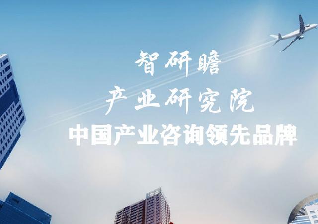 2021-2027年中国微型雕刻机市场全景调研与投资前景展看关照