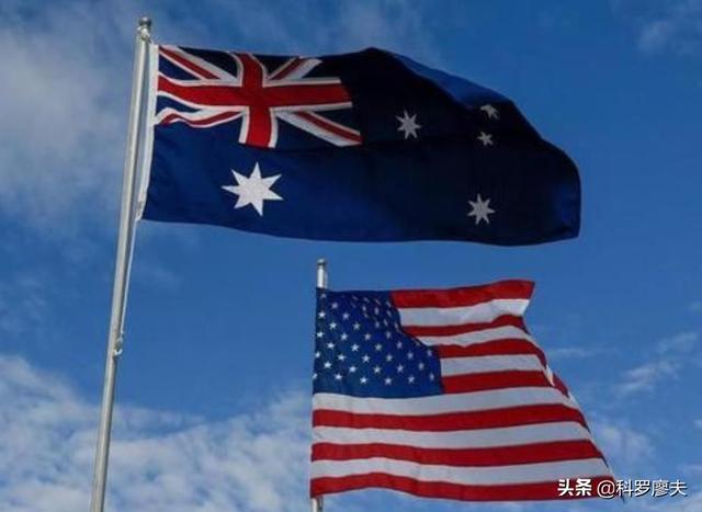 迷之自信,澳洲傍上美国大款就敢小三上位?法国出手了,招招致命