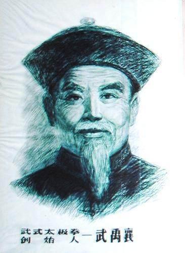 """姓武的名人:武姓是沂水县历史上的望族,县城曾有座""""兄弟联科""""牌坊"""