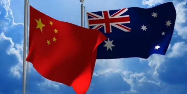 中澳可能要和解了!虽然两国嘴上不说,但数据说明了一切