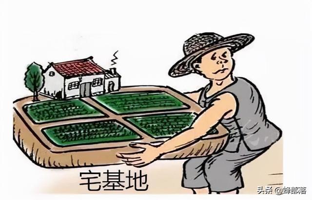 乡下土地又有新转变,9月始实走,事关农民宅基地,4个禁令