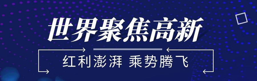 吴晓波盛会慈溪,大咖论坛完善落幕,预想投资新风向