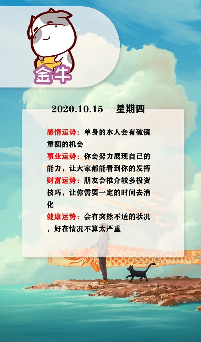 搜狐星座每日运势查询