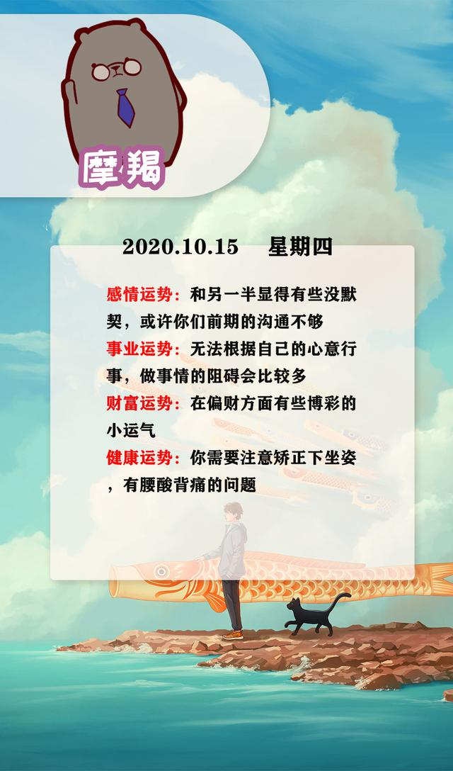 关于搜狐星座每日运势查询的信息-第11张图片-天下生肖网