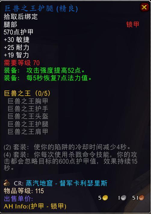 血骑士作战披风:混沌与秩序2救赎血骑士用什么武器好,武器选择?
