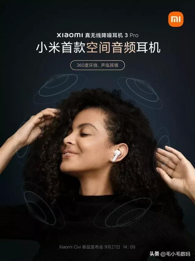 「一分钟资讯」苹果、OPPO、荣耀、小米、摩托罗拉等,最新消息