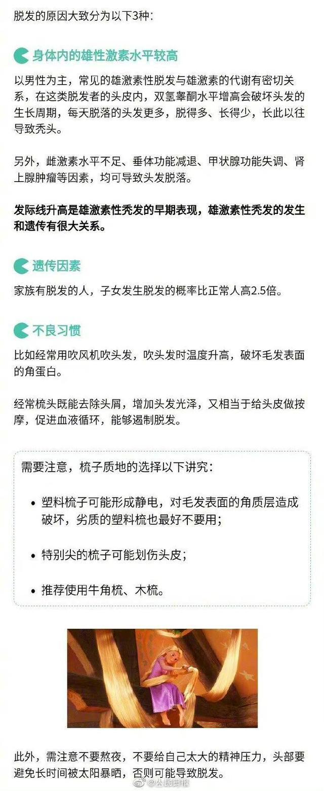 【收藏中国现在潜艇数目在80艘左右!实用中国现在潜艇数目在80艘左右!#做好6件事有效防脱发#】9485 作者:admin 帖子ID:21618