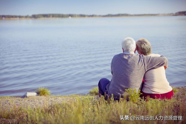 什么是养老保险?参与养老保险的作用