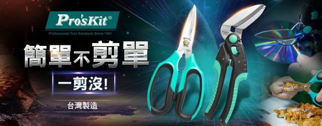 世界十大五金工具品牌,你声援国货,照样西洋、日本?