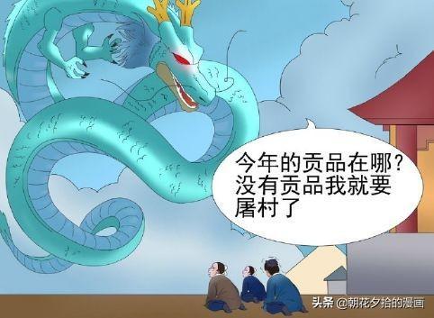 老杜的搞笑漫画:搞笑漫画:为了改变命运,老杜选择女儿身,结果还成了富豪?