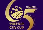 多点开花,足协杯上海海港3:0轻取大连人