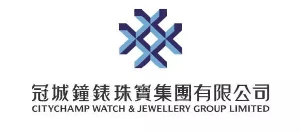 中国腕表品牌的四大天王,你知道是哪四大吗?