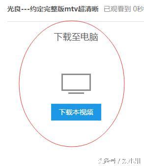 优酷缓存视频导入本地相册(优酷缓存怎么导入相册)