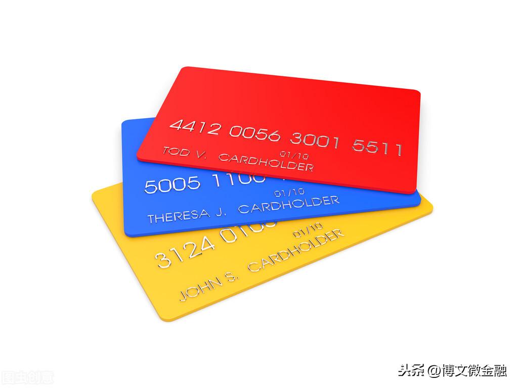 银行卡没钱了会自动注销吗